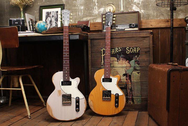 Cort Sunset TC Electric Guitar - Best of the Classics in Modern Design